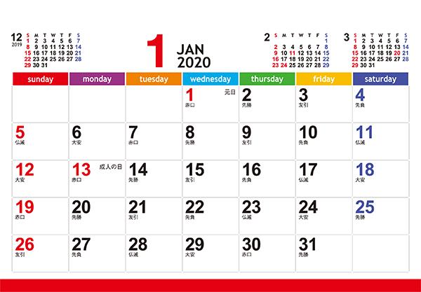 卓上カレンダー「セブンデイズ」・表面