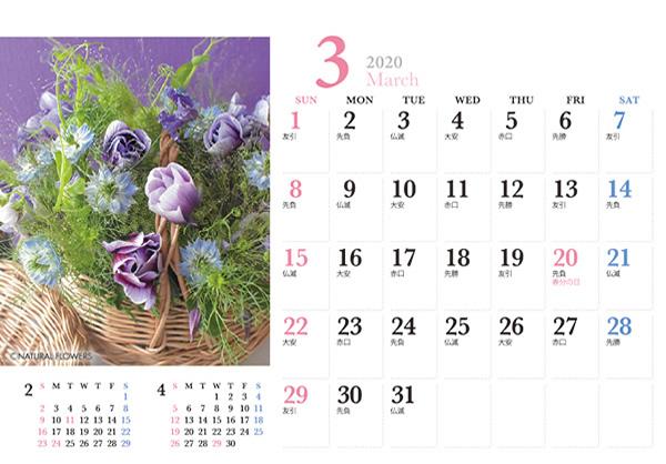卓上カレンダー「カノン(花音)」・表面